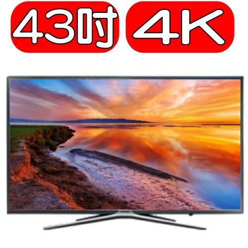 《特促可議價》SAMSUNG三星【UA43K5500/UA43K5500AWXZW】電視《43吋》