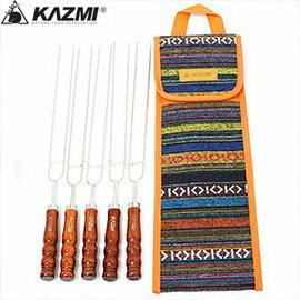 【【蘋果戶外】】KAZMI K3T3G004 印地安風 BBQ U型烤肉叉(5P) 露營烤肉/戶外活動