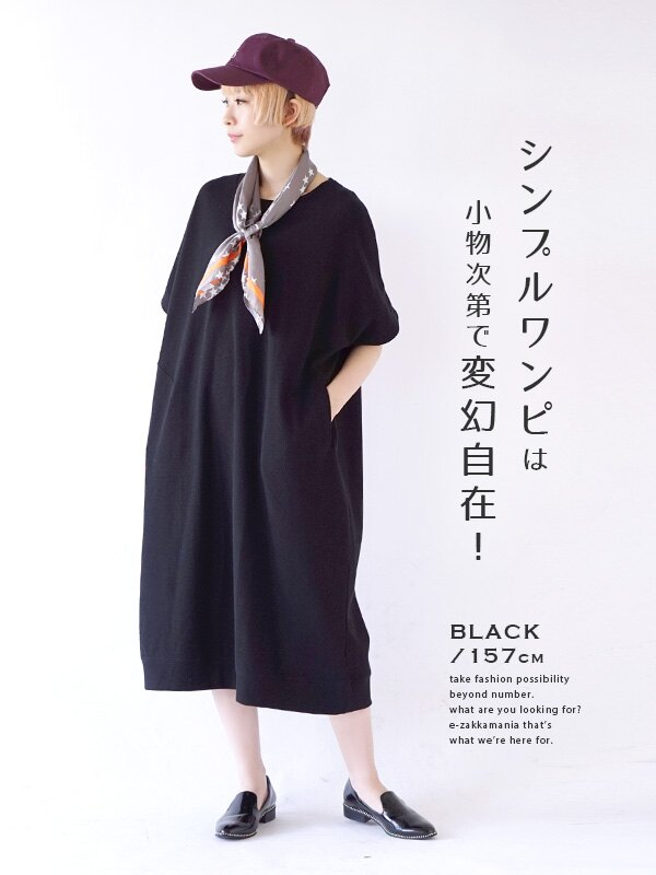 日本e-zakka / 素色短袖長版連衣裙 / 32190-1900080 / 日本必買 代購 / 日本樂天直送(2300) 6
