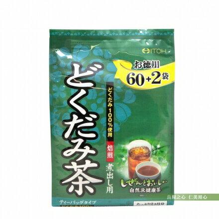 日本ITOH井藤漢方 德用魚腥草茶(186g)