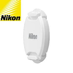 我愛買#白色/黑色Nikon原廠鏡頭蓋40.5mm鏡頭蓋(原廠Nikon鏡頭蓋LC-40.5鏡頭蓋)適1 Nikkor 10mm f2.8 18.5mm f1.8 11-27.5mm f3.5-5.6..