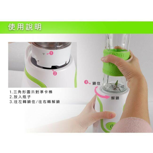 尚朋堂 SPT 隨行杯果汁機 調理機 食物混合機 SJ-0600 (SJ0600) 3