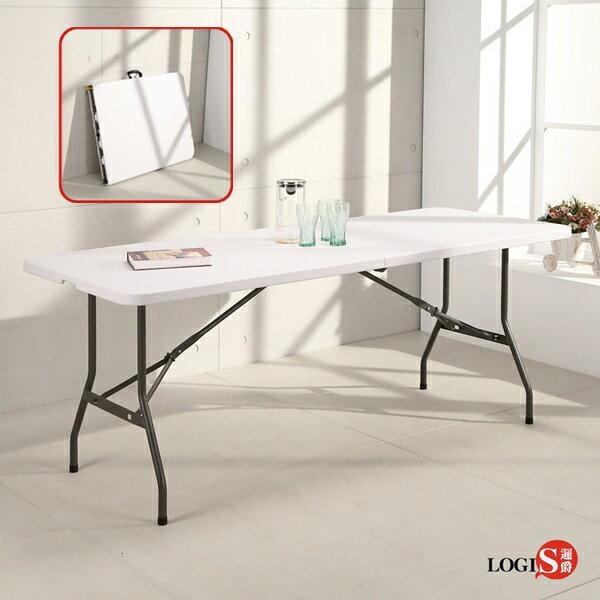 促銷優惠!!!邏爵LOGIS-升級版⇧桌面可折多用途183*76塑鋼折合桌露營桌展示桌會議桌CZ183Z