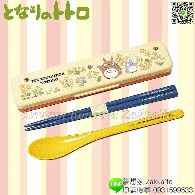 日本製 宮崎駿 Totoro 龍貓 環保餐具組 《 筷子/湯匙 一組 》★ 夢想家 Zakka\