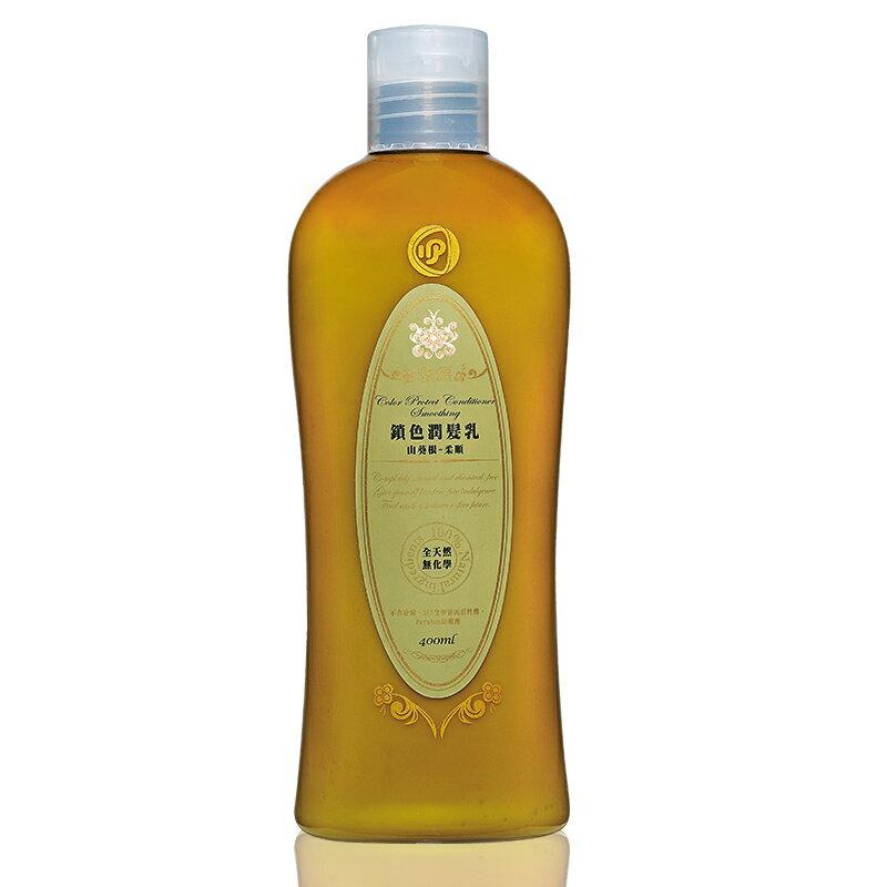 《FASUN 琺頌》鎖色潤髮乳‧山葵根 400ml