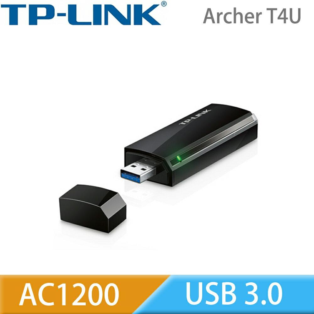 【點數最高 10 倍送】TP-LINK Archer T4U AC1200 無線雙頻USB網卡