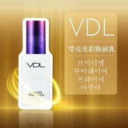 VDL 紫外光限量版 瑩亮光彩妝前乳 1ml【Miss.Sugar】【K4006731】