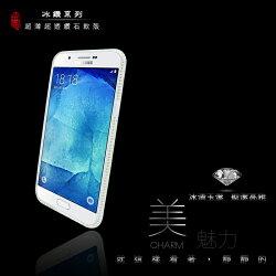 冰鑽系列 SAMSUNG GALAXY A8 SM-A800  鑽石邊框/水鑽/超薄軟殼/透明清水套/羽量級/保護套/矽膠透明背蓋