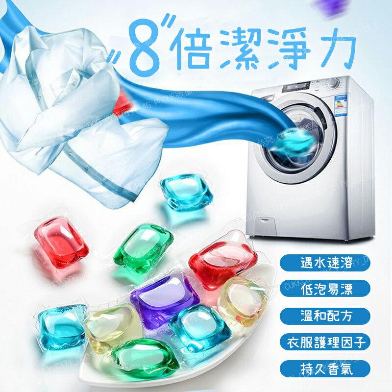 【歐比康】 洗衣凝珠 洗衣膠球 香氛洗衣球 洗衣膠囊 附發票