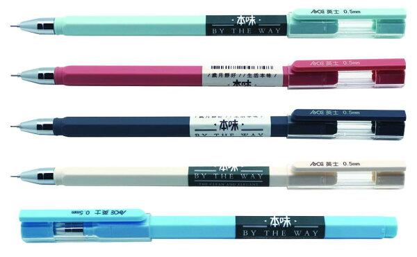 英士J404六角桿中性筆(0.5mm)(5入)