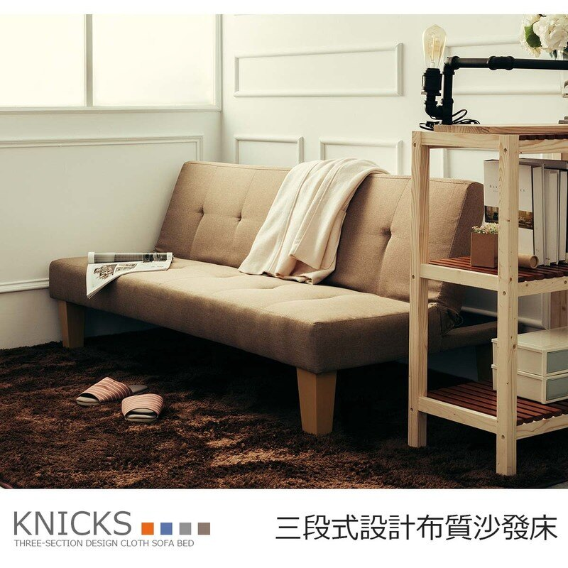 【 dayneeds 】【免運費】Knicks 三段式設計布質沙發床【四色】 雙人沙發 布沙發 沙發