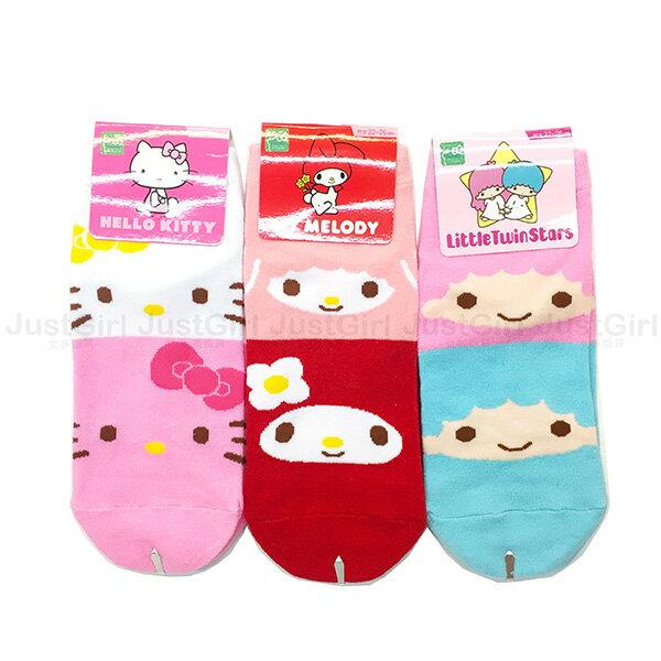 HELLO KITTY 美樂蒂 雙子星 襪子 短襪 船型襪 素面雙人物 39元 正版授權台灣製造 JustGirl