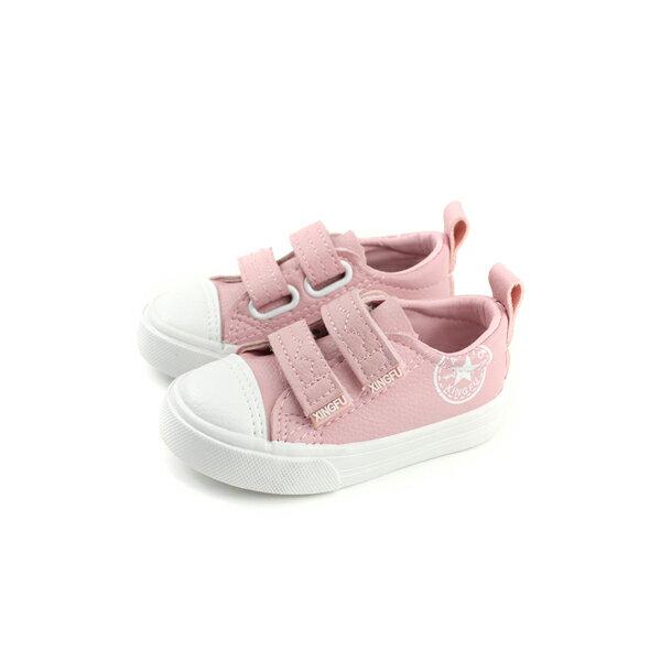 童鞋小女生鞋休閒鞋魔鬼氈皮質粉紅色中童8620-70no031
