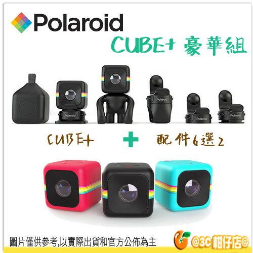 送8G  ~3 Polaroid 寶麗萊 CUBE CUBE PLUS 2代 迷你 攝影機