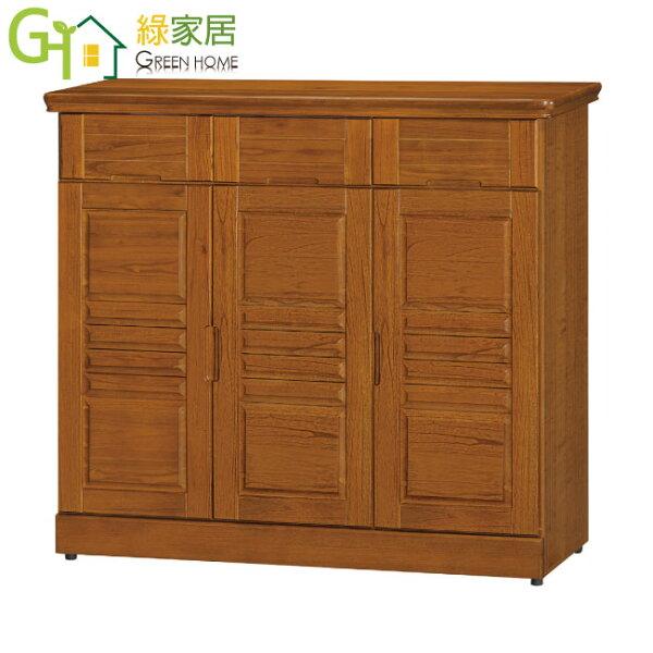 【綠家居】米羅歐時尚4尺實木三門中鞋櫃玄關櫃