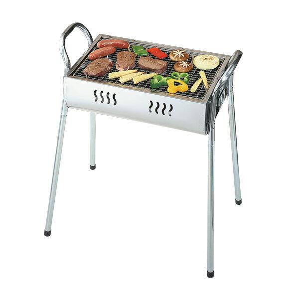 妙管家 歡樂不鏽鋼烤肉爐HKR-300 - 限時優惠好康折扣