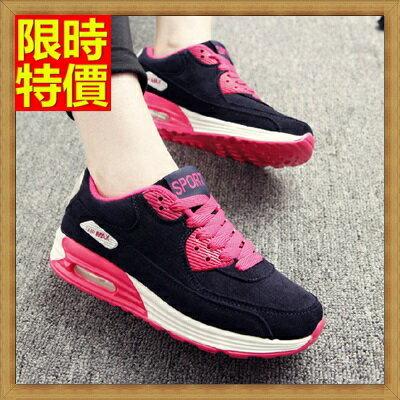 ~氣墊鞋 鞋~ 學生跑步厚底休閒女鞋子7色71l35~ ~~米蘭 ~