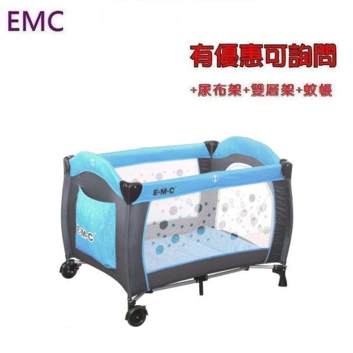 *美馨兒*EMC嬰幼兒雙層遊戲床+尿布架+雙層架+蚊帳(藍色)(可當嬰兒床) 1880元