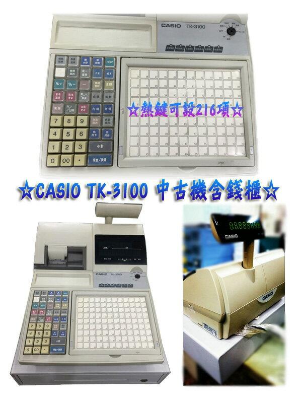 CASIO TK-3100 二聯式發票收銀機 → 中古二手機 含錢櫃 1