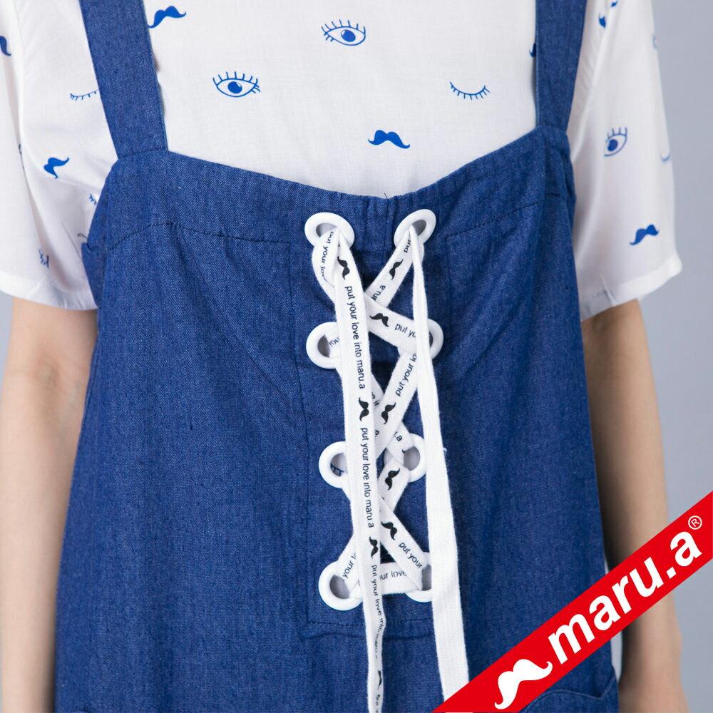 【maru.a】綁帶裝飾魚尾裙襬長洋裝(深藍) 6