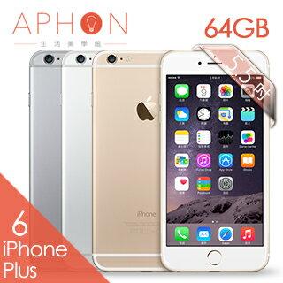 【限量豪華組合】Apple iPhone 6 Plus 64GB 5.5 吋 智慧型手機(送濾藍光玻璃保護貼+背蓋+5200行動電源)