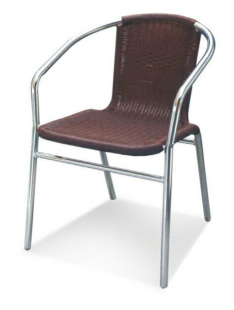 【 IS空間美學 】鋁管休閒藤椅(三色可選)