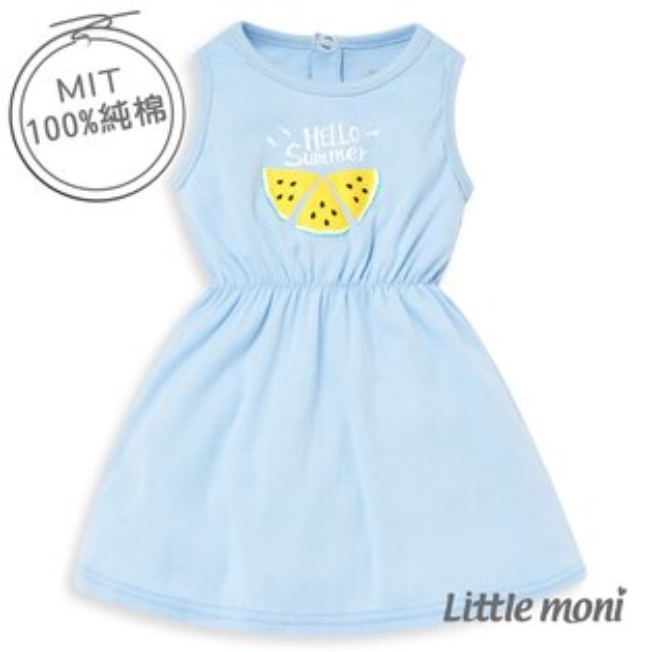 Littlemoni家居系列背心洋裝-亮天藍