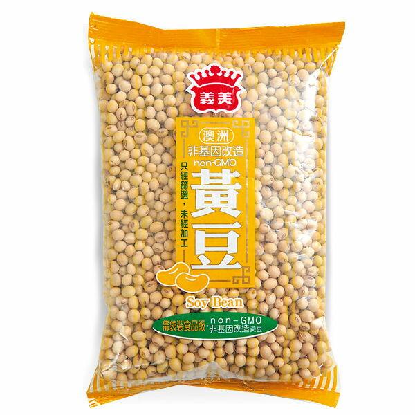 義美非基因改造黃豆(500g包)*3包【合迷雅好物商城】