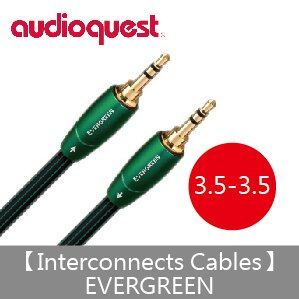 【Audioquest】Interconnects Cables Evergreen 訊號線(3.5-3.5)