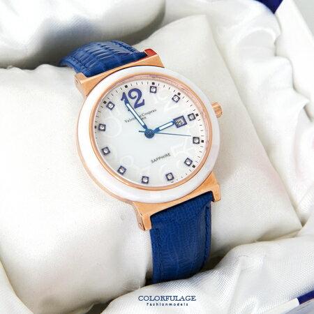 Valentino范倫鐵諾 獨特隱約刻度玫瑰金精密陶瓷錶殼真皮手錶腕錶 柒彩年代【NE1657】單支價格