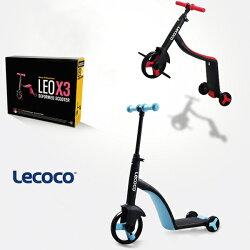 Lecoco 三合一多功能成長型兒童三輪車/滑板車/滑步車(紅色/藍色)