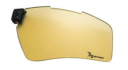【【蘋果戶外】】720armour L304B2-J76 PX A-trak Dart 淺黃色變色片 替換鏡片 飛磁換片 備片 夜間配戴 變色眼鏡