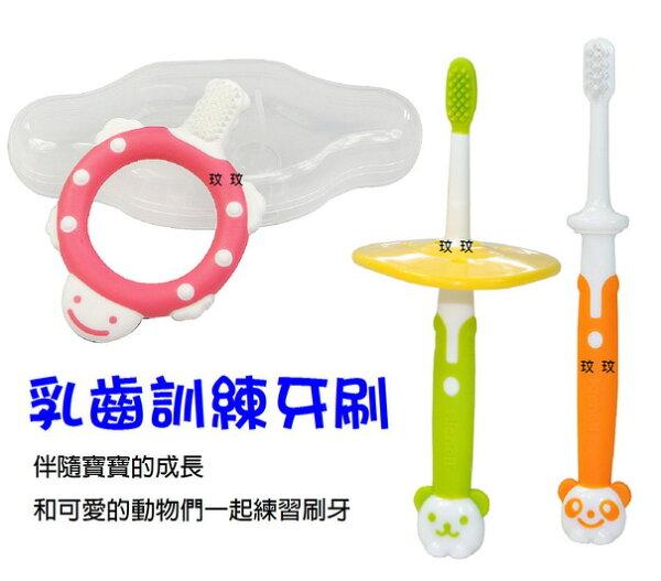 玟玟 (WINWIN) 婦嬰用品百貨名店:日本利其爾Richell938669乳齒訓練牙刷套組(含3M、8M、12M牙刷3支)附收納盒,外出攜帶方便