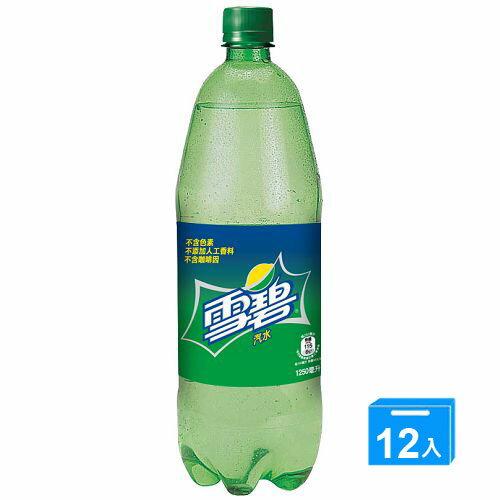 雪碧汽水寶特瓶1250ml~12入  箱~愛買~