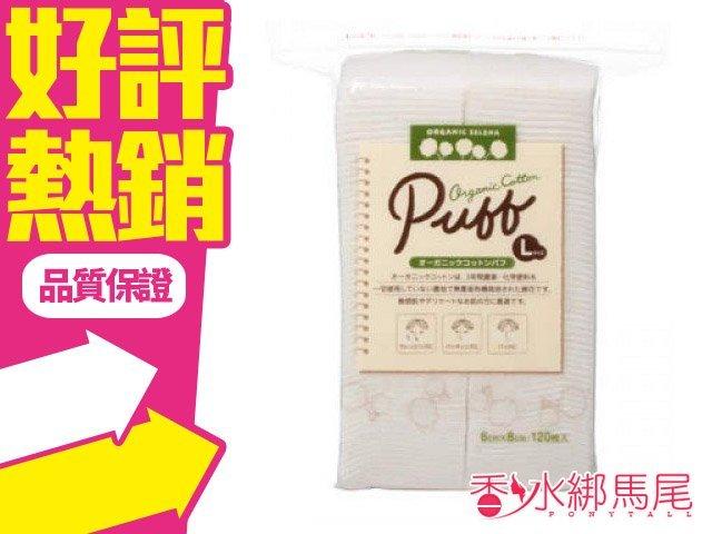 ?香水綁馬尾?日本 丸三 COTTON-LABO 天然有機栽培 化妝棉 120枚