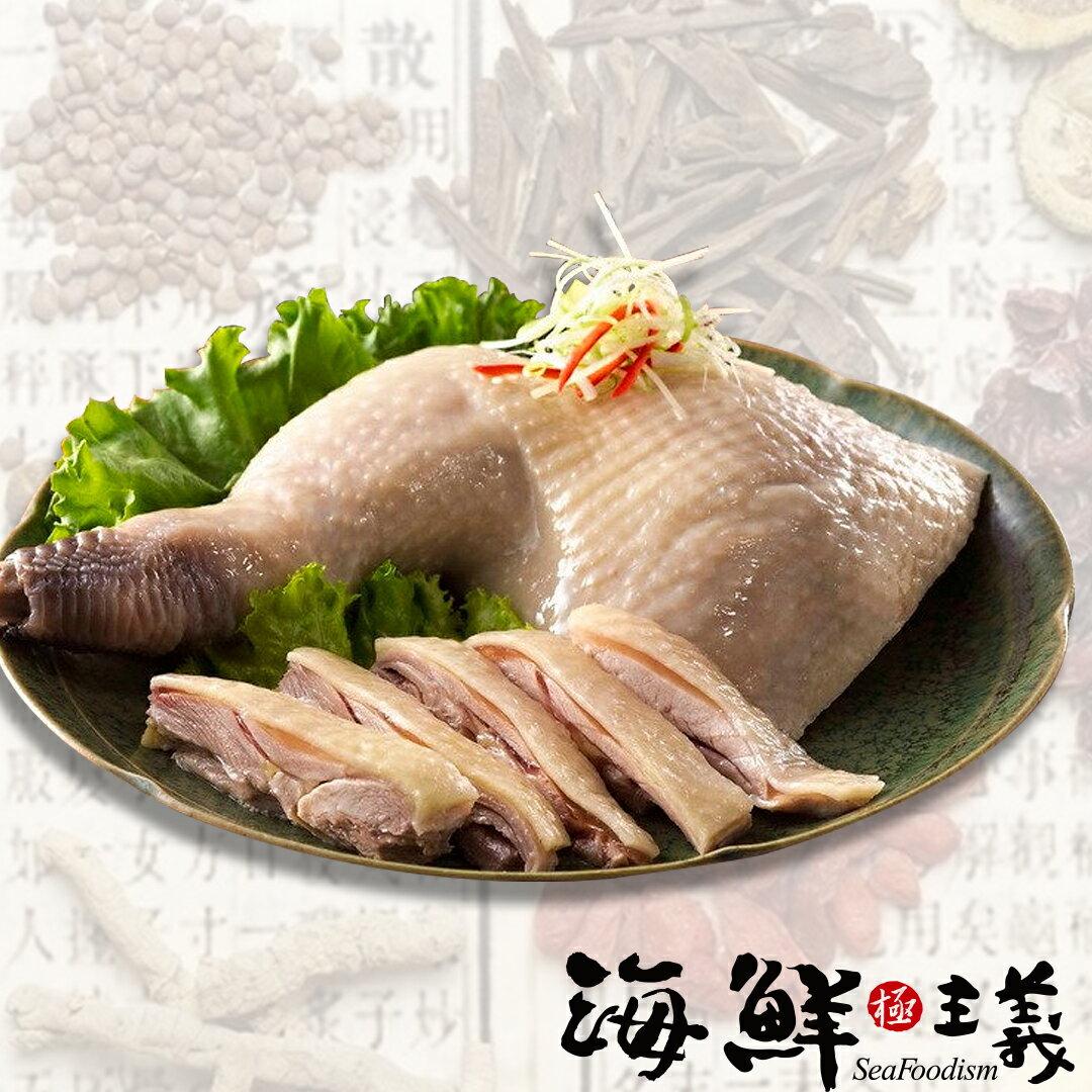 【海鮮主義】油雞腿 (350g/隻) ●傳統古法燜煮而成 ●蔥油香氣濃郁,肉質鮮嫩多汁 ●年節聚會的良品 ●退冰即可輕鬆品味