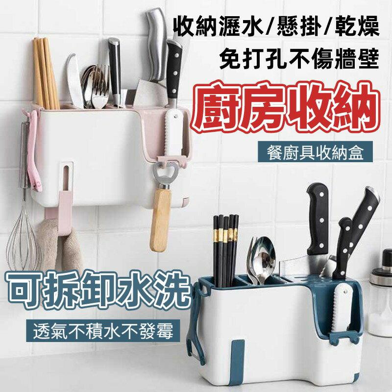 多功能壁掛式筷子籠創意瀝水筷子筒家用餐具刀具勺子收納盒刀架 0