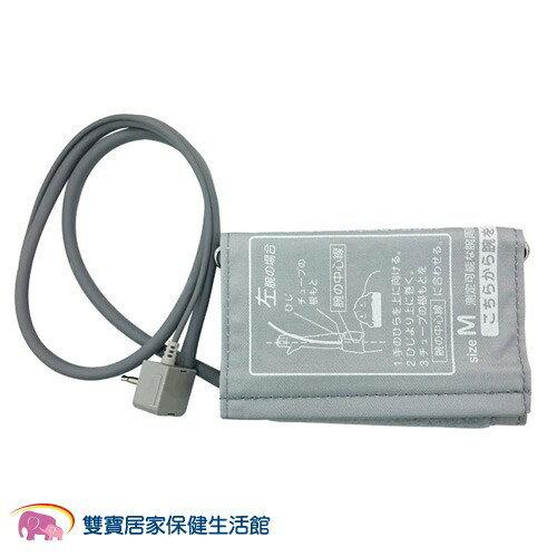 泰爾茂 電子血壓計 ESP110 專用壓脈帶 軟式壓脈帶