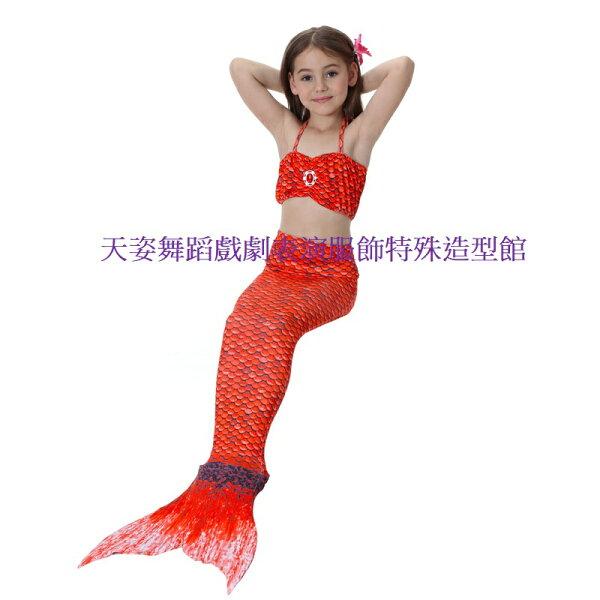 MER009天姿訂製款兒童款紅色魚鱗印花美人魚公主造型服裝