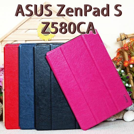 【冰河】華碩 ASUS ZenPad S 8.0 Z580CA/Z580C P01MA 專用平板側掀皮套/翻頁式保護套/斜立展示