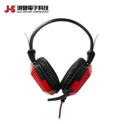 【滿千折100+最高回饋23%】JS 淇譽 HMH005 頭戴式耳機麥克風