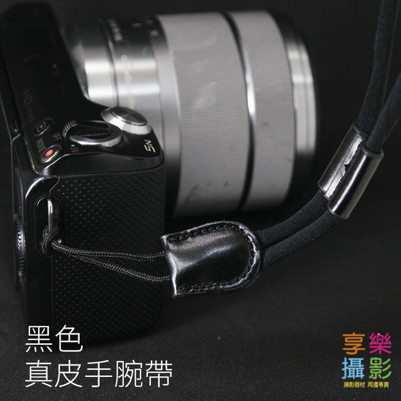 [享樂攝影] 真皮手腕繩 手繩 黑色 dv相機 固定繩 皮質 復古 腕繩 A5100L A5000L A6000L GF6X GM1 P340 NEX5T S120 G7X EX2F EOS M RX..