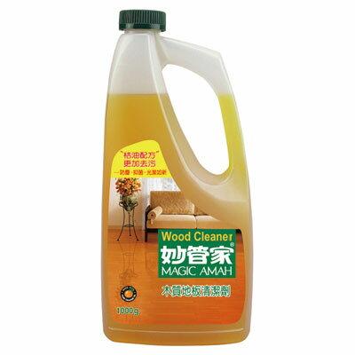 【妙管家 清潔劑】妙管家木質地板清潔劑(1000gm)