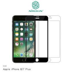 【東洋商行】APPLE iPhone 8 / 7 Plus 5.5吋 NILLKIN XD CP+ MAX 滿版玻璃貼 疏油疏水 9H硬度 螢幕玻璃保護貼 滿版保護貼