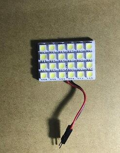 24晶片SMD-5050高亮晶片汽車室內燈板車頂燈置物箱燈車箱燈LED燈板