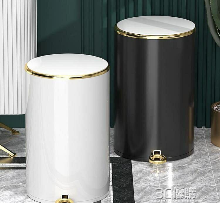 輕奢風垃圾桶不銹鋼帶蓋家用大號廚房廁所高檔衛生間客廳北歐創意 618推薦爆款