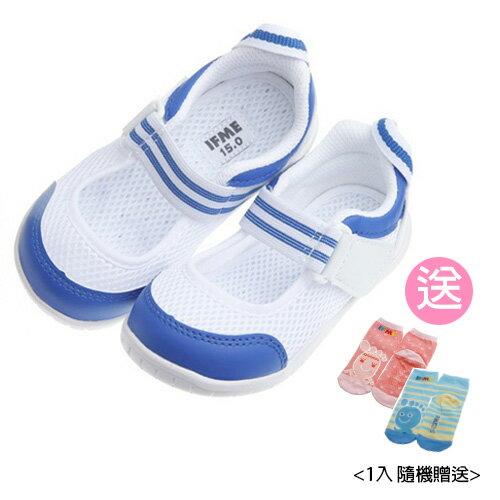 【贈止滑寶寶襪(隨機1入)】日本【IFME】夏日藍白透氣網布機能室內鞋