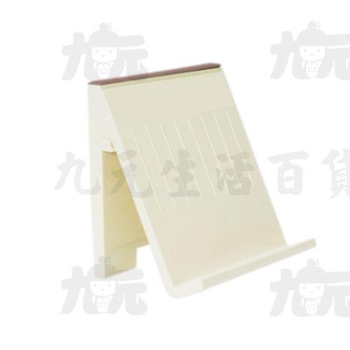 【九元生活百貨】聯府P50019-1群馬壁面收納架雜誌架P500191