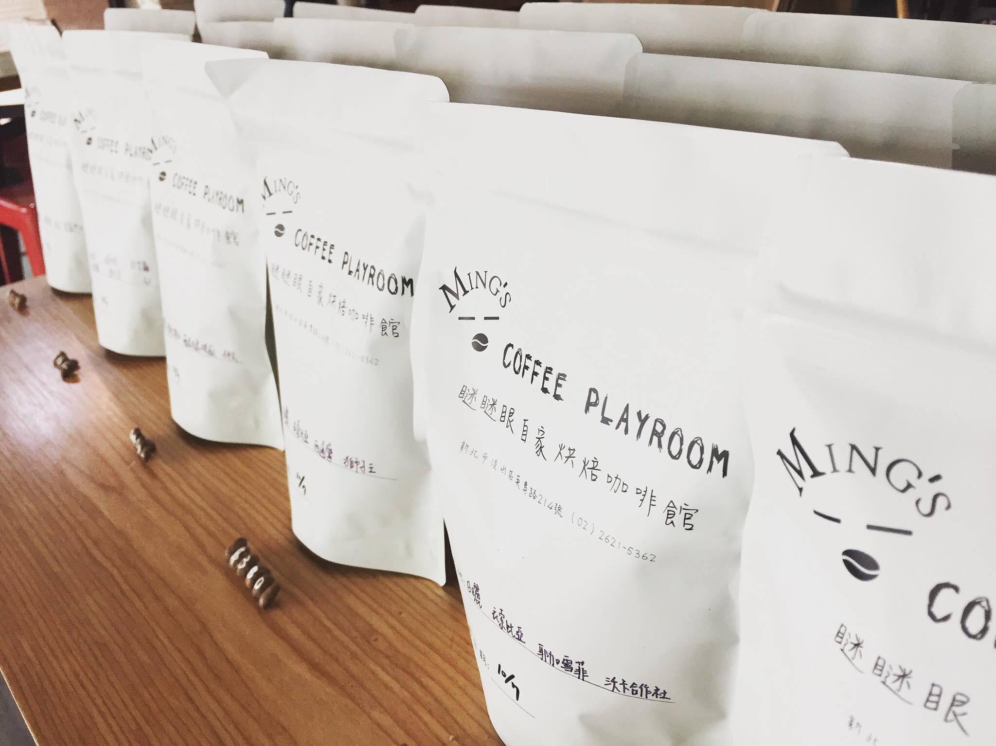 2包九折-瞇瞇眼咖啡-各產區精品咖啡豆(半磅)