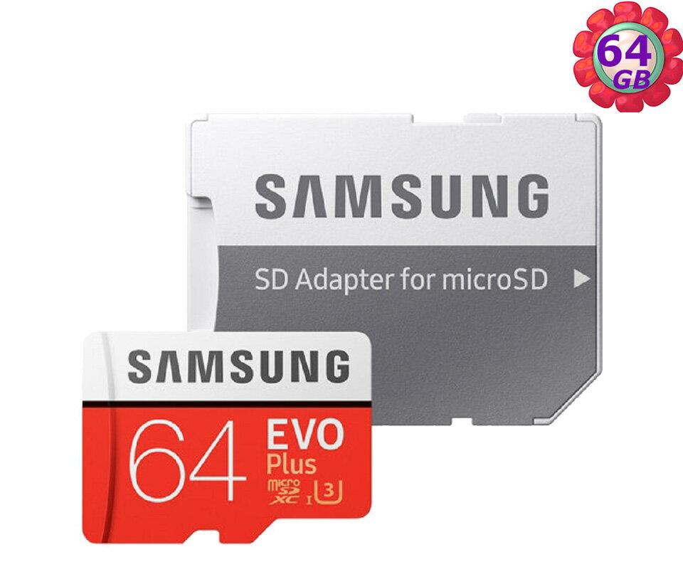 SAMSUNG 64GB 64G microSDXC【100MB/s】EVO Plus microSD SDXC U3 C10 4K MB-MC64GA 手機記憶卡